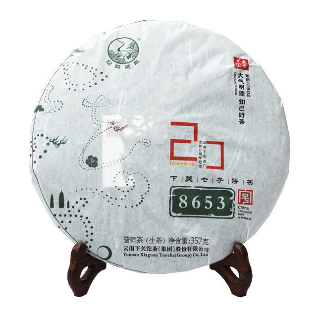 Free Shipping 2014 XiaGuan 20Years Memorial 8653 Cake Beeng 357g YunNan MengHai Organic Pu'er Raw Tea Weight Loss Slim Beauty Sheng Cha
