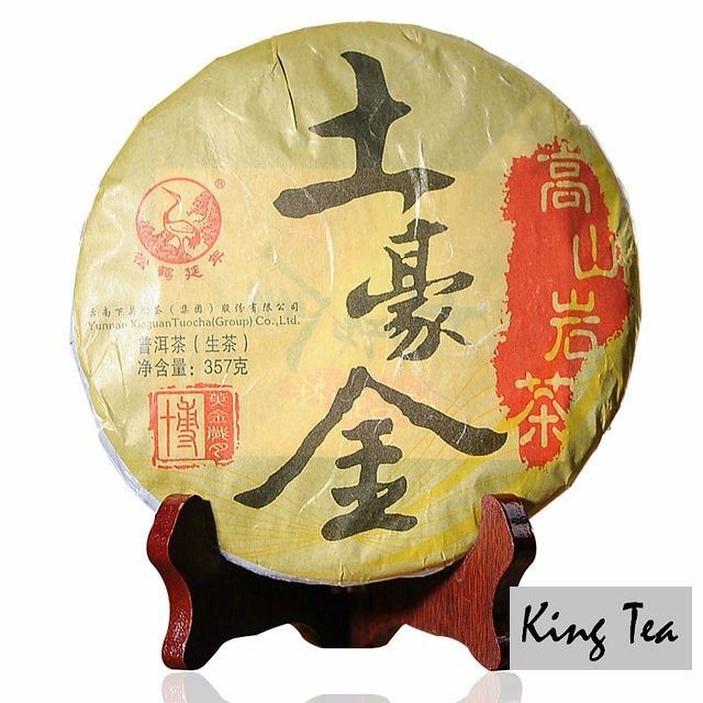 Free Shipping 2014 XiaGuan TuHaoJin Cake 357g China YunNan Chinese Puer Puerh Raw Tea Sheng Cha Weight Loss Slim Beauty