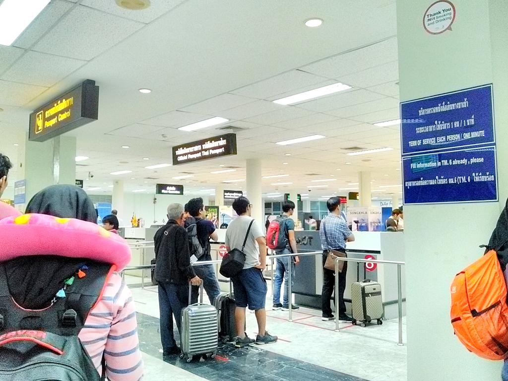 Hadyai Airport