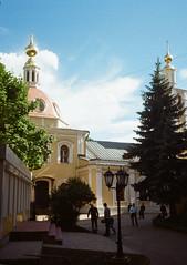 The Backyard of Church of All Saints in Vsekhsvyatskom