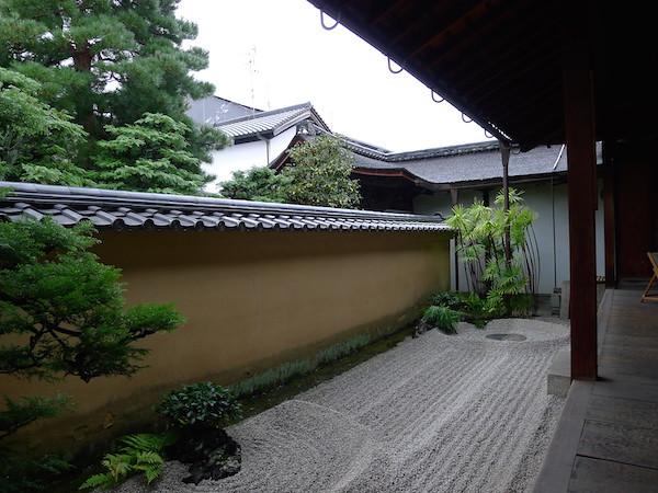 163-Kyoto