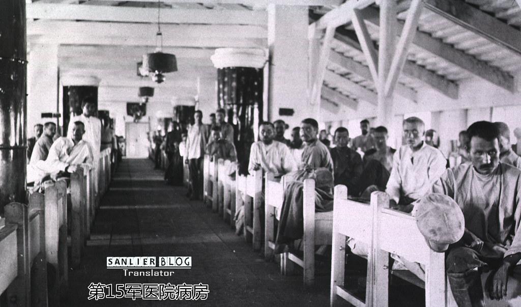 俄日战争俄军医务工作(哈尔滨)19