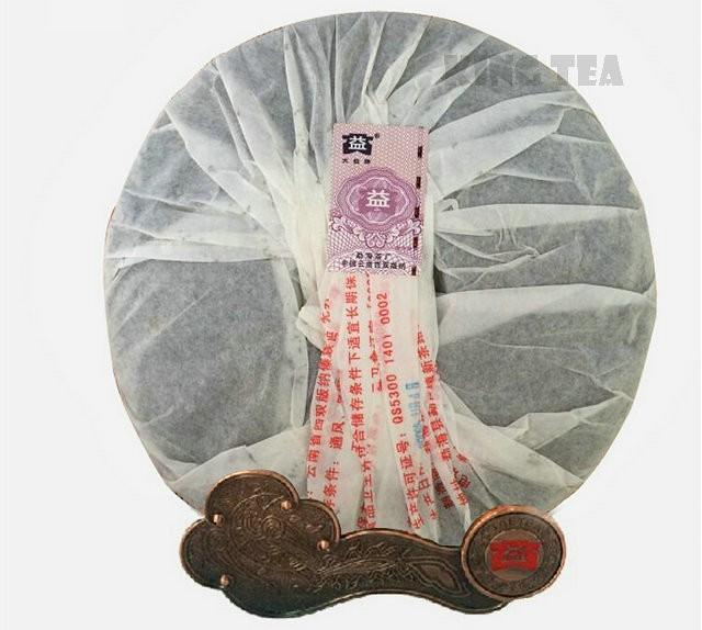 Free Shipping 2009 TAE TEA DaYi Hong Cake Beeng 357g YunNan MengHai Organic Pu'er Pu'erh Puerh Raw Tea Sheng Cha
