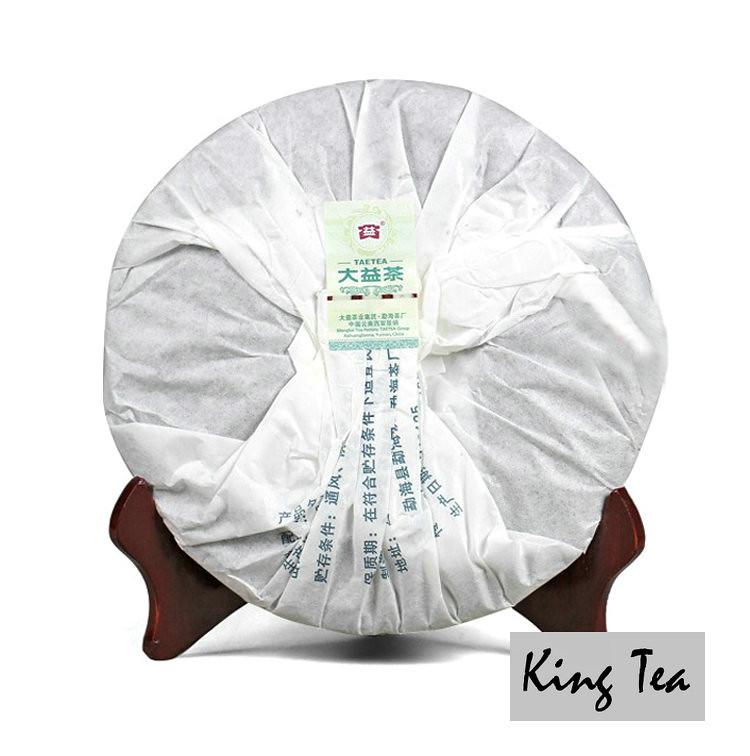 Free Shipping 2011 TAE TEA DaYi 8582 Cake Beeng 357g China YunNan MengHai Chinese Puer Puerh Raw Tea Sheng Cha Premium