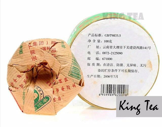 Free Shipping 2006 XiaGuan 1st Grade Green Boxed Tuo 100g * 5 = 500g China YunNan KunMing Chinese Puer Puerh Raw Tea Sheng Cha Slim
