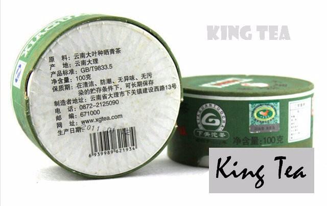 Free Shipping 2011 XiaGuan JiaJi Boxed Tuo 100g China YunNan KunMing Chinese Puer Puerh Raw Tea Sheng Cha Weight Loss Slim
