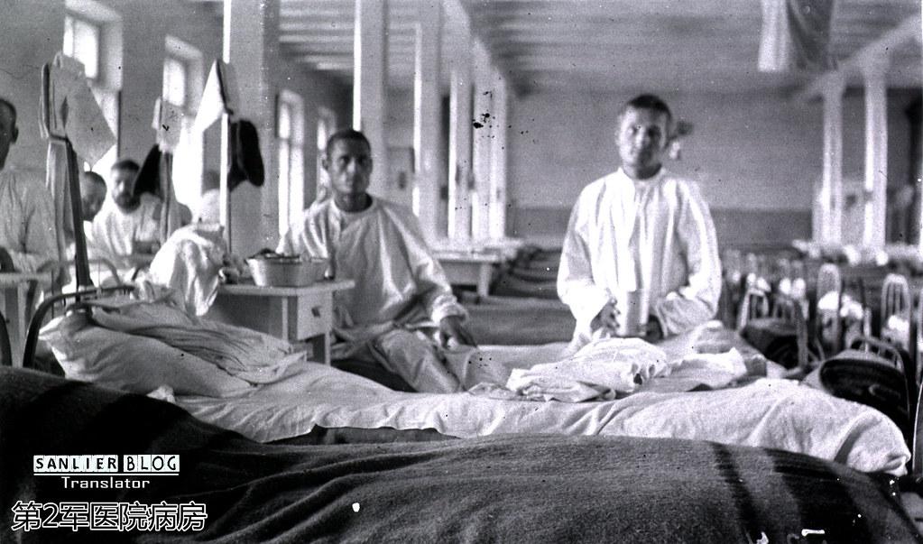 俄日战争俄军医务工作(哈尔滨)38