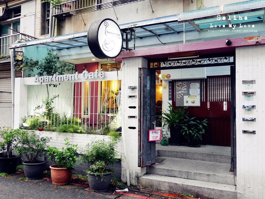 台北市中山區中山北路Orange公寓咖啡館