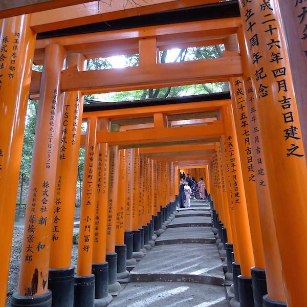 119-Kyoto
