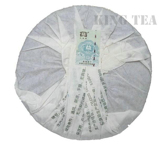 Free Shipping 2009 TAE TEA DaYi 0622 Cake Beeng 400g YunNan MengHai Organic Pu'er Pu'erh Puerh Raw Tea Sheng Cha
