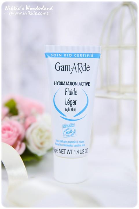 GamARde 長效玻尿酸保濕乳霜-清爽型