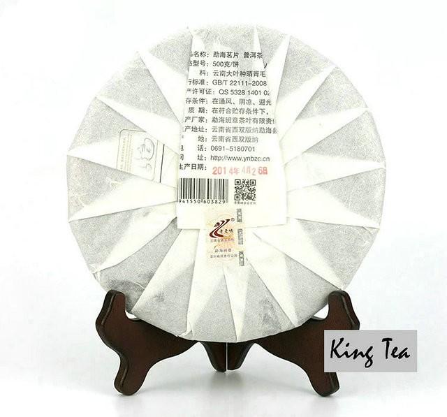 Free Shipping 2014 LaoManEr Meng Hai Tea Leaf Cake 500g China YunNan MengHai Chinese Puer Puerh Raw Tea Sheng Cha Premium Slim