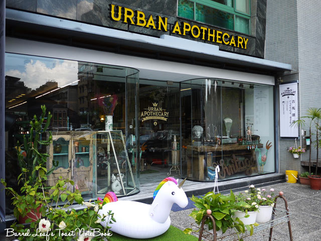 urban-apothecary (1)