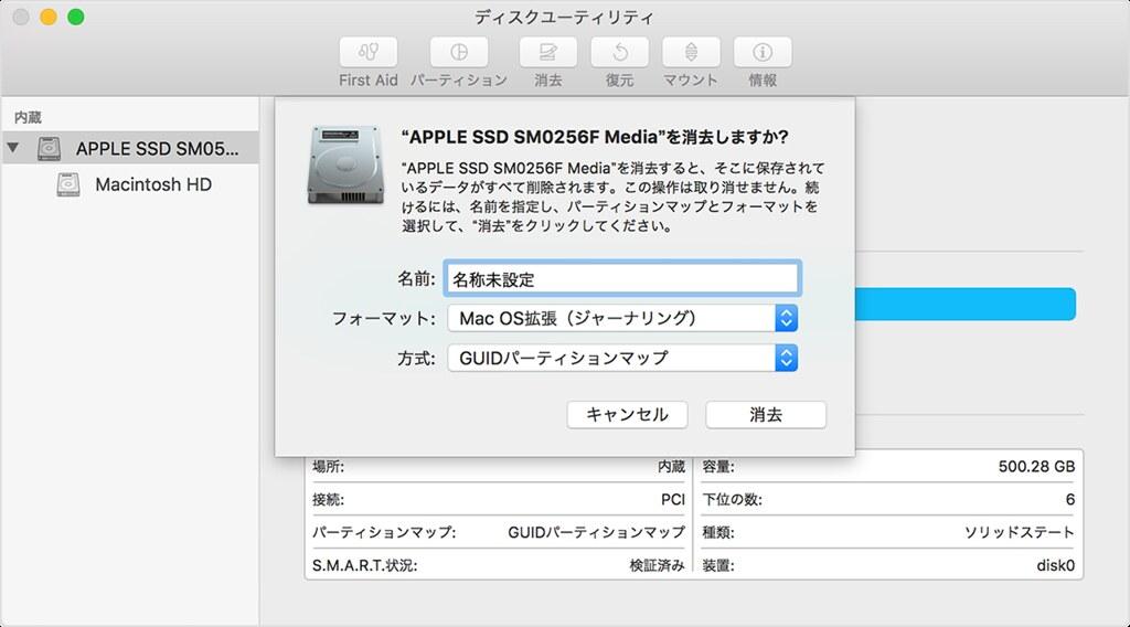 macos-sierra-recovery-disk-utility-erase-internal-ssd