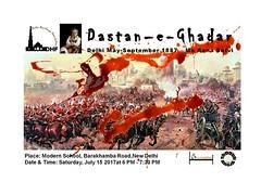 dastan-e-gadar_shOObh_1a