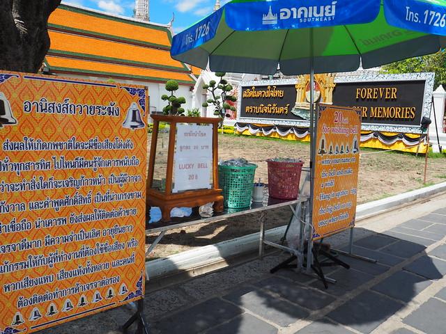 P6233142 ワット・アルン(暁の寺/Wat Arun) バンコク3大寺院 bangkok thailand