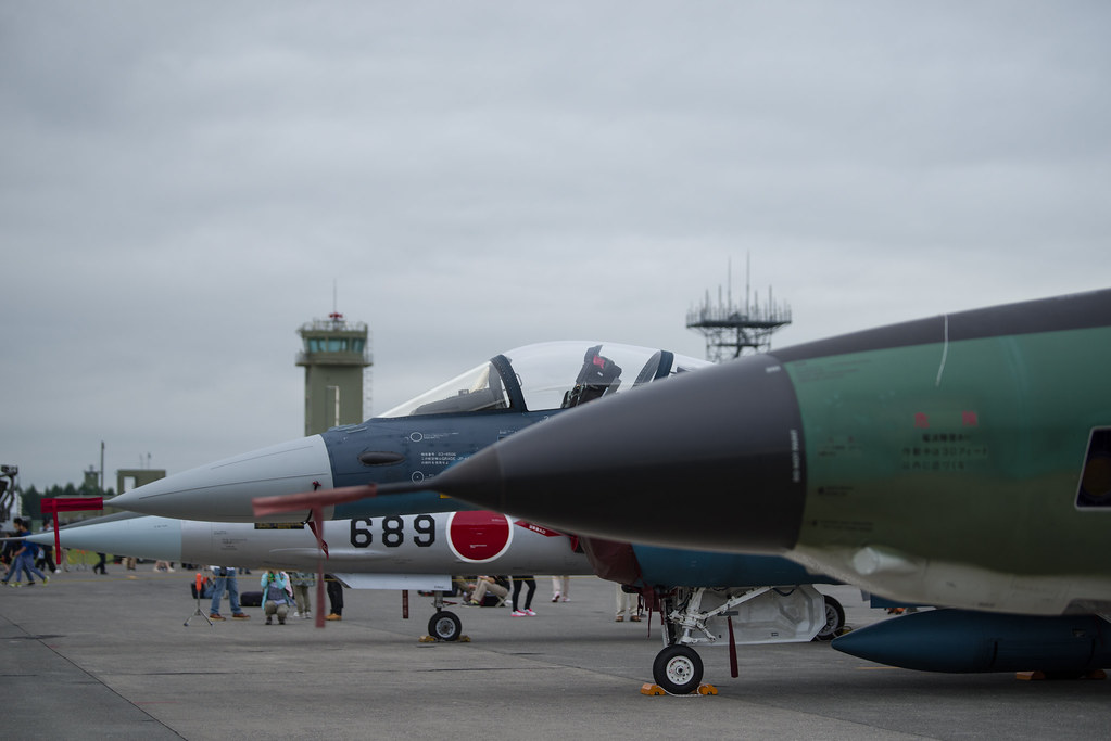 Chitose AirBase