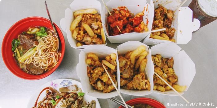 台中美食 韓式炸雞 台中韓式炸雞 歐巴炸雞 潭子美食 歐巴韓式炸雞 台中好吃炸雞 一中韓式炸雞0-