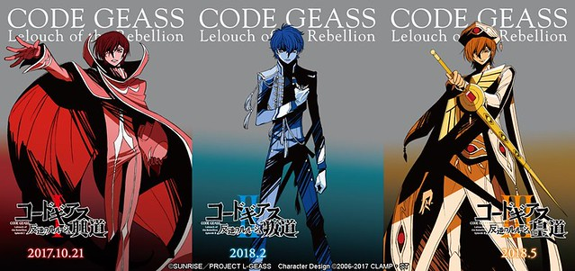 Code Geass trilogy release date
