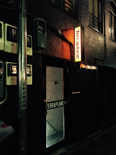 iphone photo 972: Entrance to another red house. Terraplane, Shibuya Tokyo, 28 Jul 2017