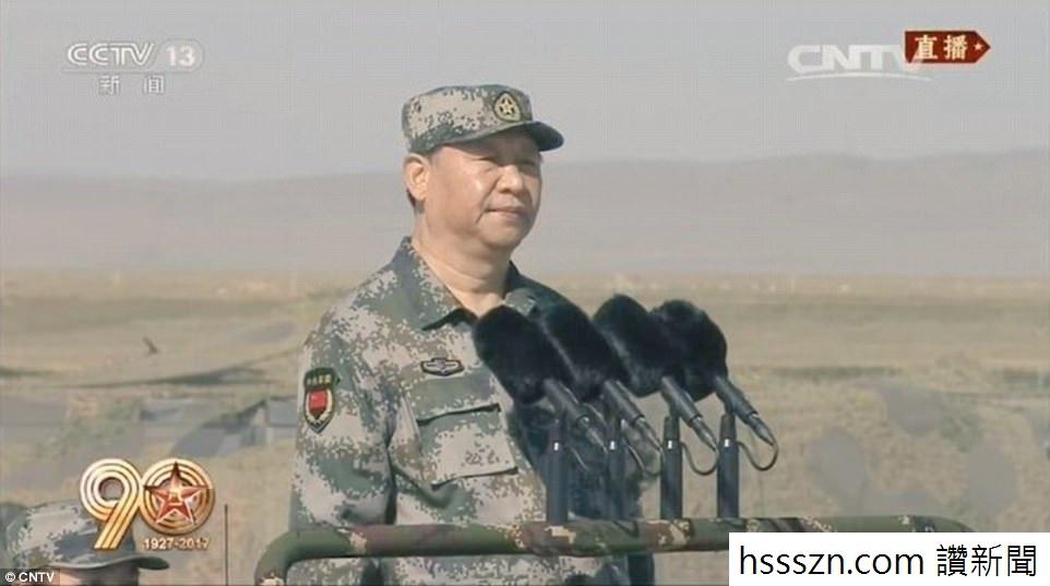 china army 04