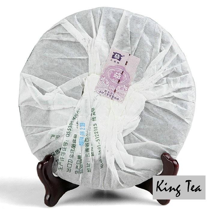 Free Shipping 2007 TAE TEA DaYi 0782 Random Lot  Beeng Cake 357g China YunNan MengHai Chinese Puer Puerh Raw Tea Sheng Cha Premium