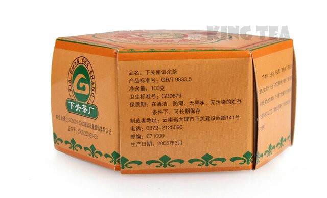 Free Shipping 2005 XiaGuan NanZhao Boxed Tuo Bowl 100g YunNan MengHai Organic Pu'er Raw Tea Weight Loss Slim Beauty Sheng Cha