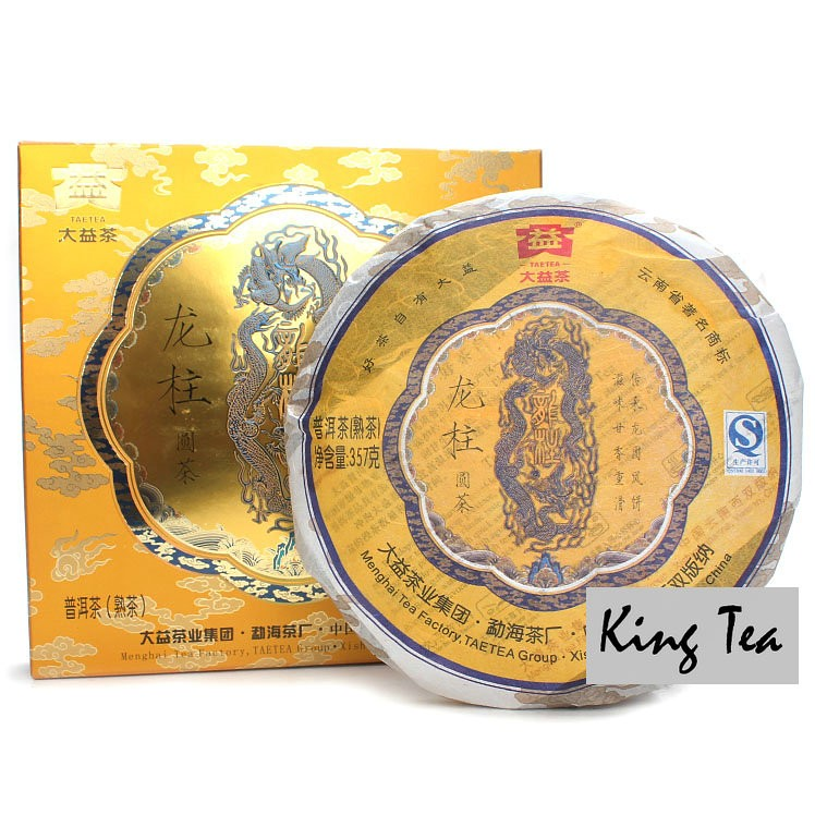 Free Shipping 2011 TAE TEA DaYi LongZhu Cake Beeng 357g China YunNan MengHai Chinese Puer Puerh Ripe Tea Cooked Shou Cha Premium