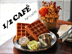 1:2 CAFE