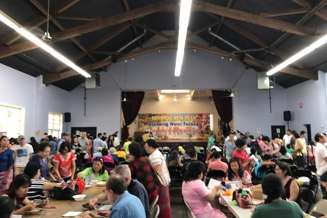 Sun, 2017-07-16 11:26 - Rakhaing Water Festival