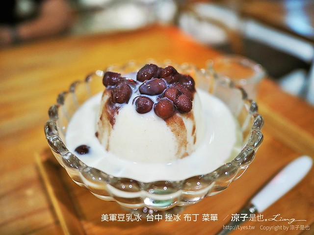 美軍豆乳冰  台中 挫冰 布丁 菜單  10