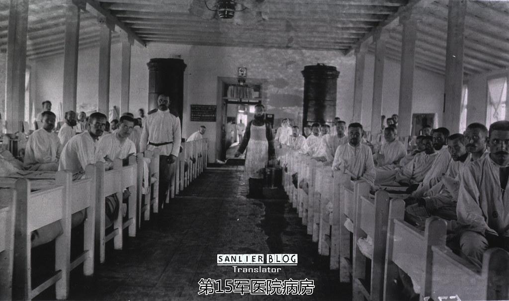 俄日战争俄军医务工作(哈尔滨)18