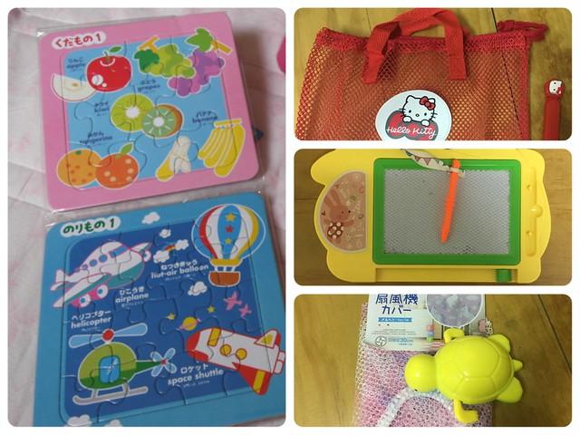 買買買~拼圖、玩具收納袋、磁鐵畫板、小烏龜玩水玩具與電風扇防護網@大創嬰幼兒用品