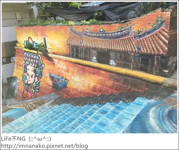淡水-彩繪階梯