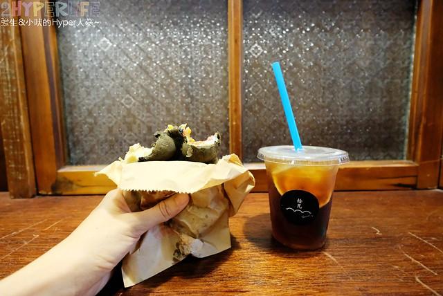SWAG拾瓦-台中美食小吃 (25)