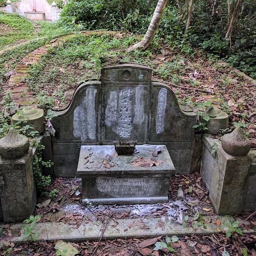 陳金雀之墓
