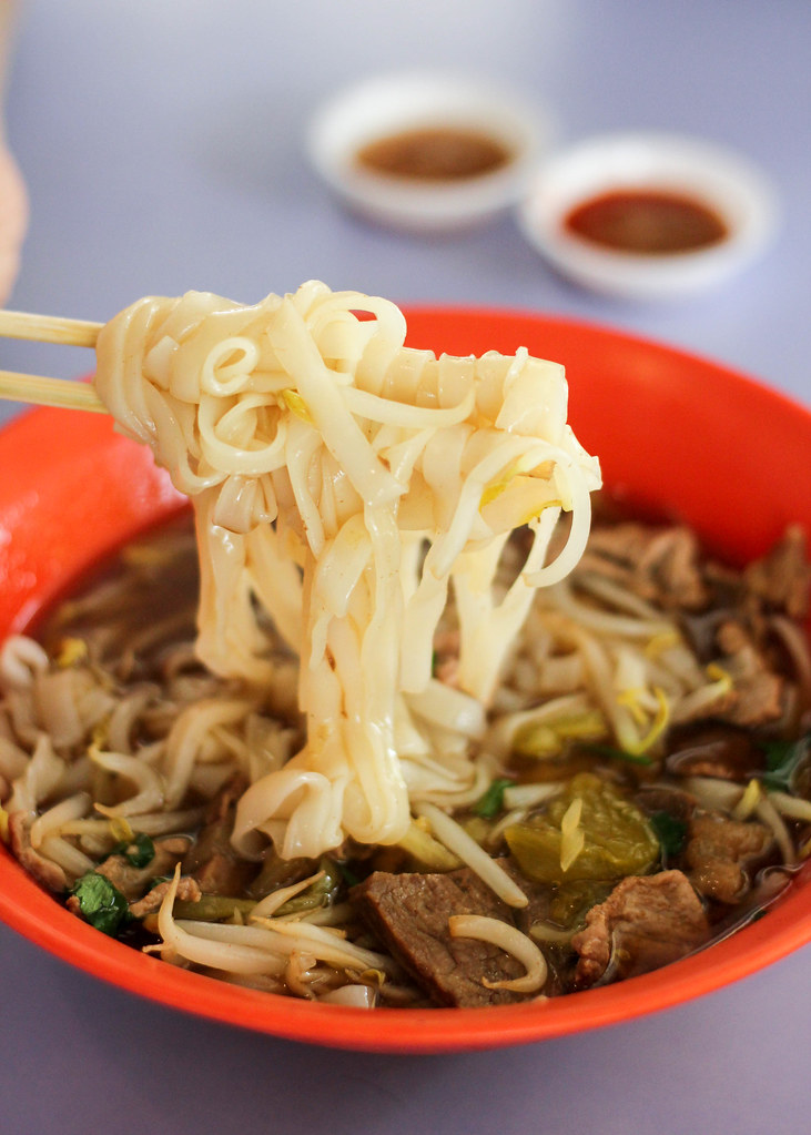 hock-lam-beef-noodles-soup