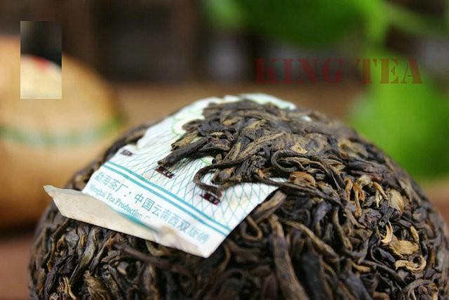 Free Shipping 2008 TAE TEA Dayi Grade Tuo Bowl YunNan MengHai Organic Pu'er Pu'erh Puerh Raw Tea Sheng Cha