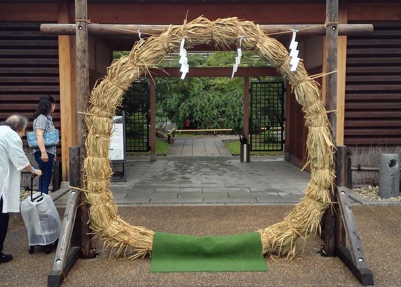 小倉山荘の茅の輪くぐり