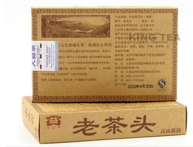 Free Shipping 2011 TAE TEA Dayi LaoChaTou Zhuan Brick 250g YunNan MengHai Pu'er Ripe Tea Weight Loss Slim Beauty Cooked Shou Cha