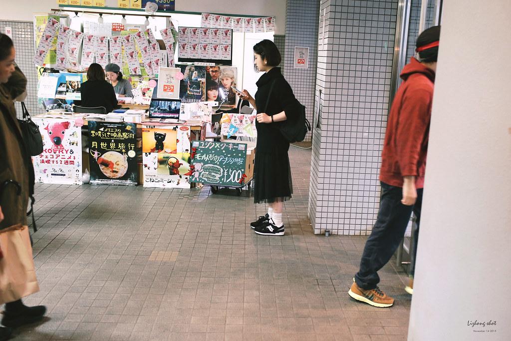 冬初秋末的東京小旅行