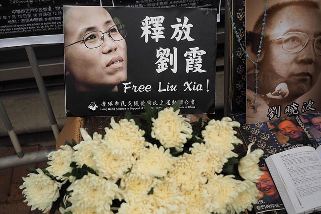 Mourning Li Xiaobo