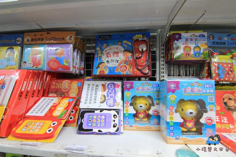 玩具特賣2 032