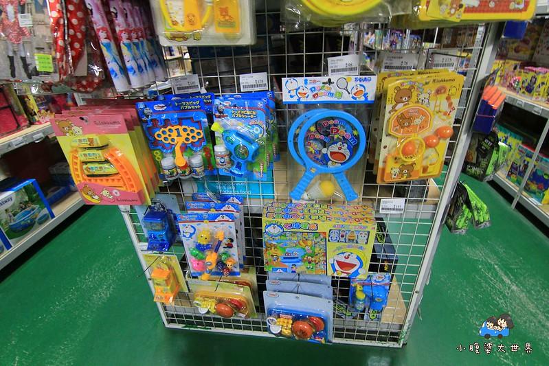 玩具特賣1 056