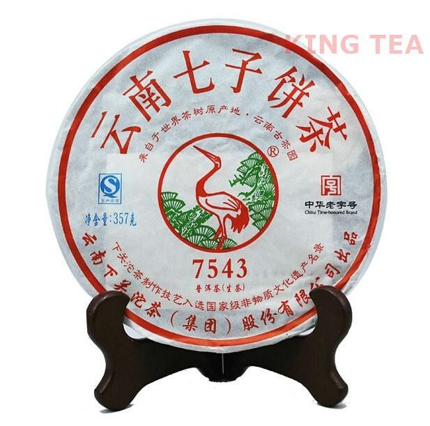 Free Shipping 2013 XiaGuan 7543 Cake Beeng 357g YunNan MengHai Organic Pu'er Raw Tea Weight Loss Slim Beauty Sheng Cha