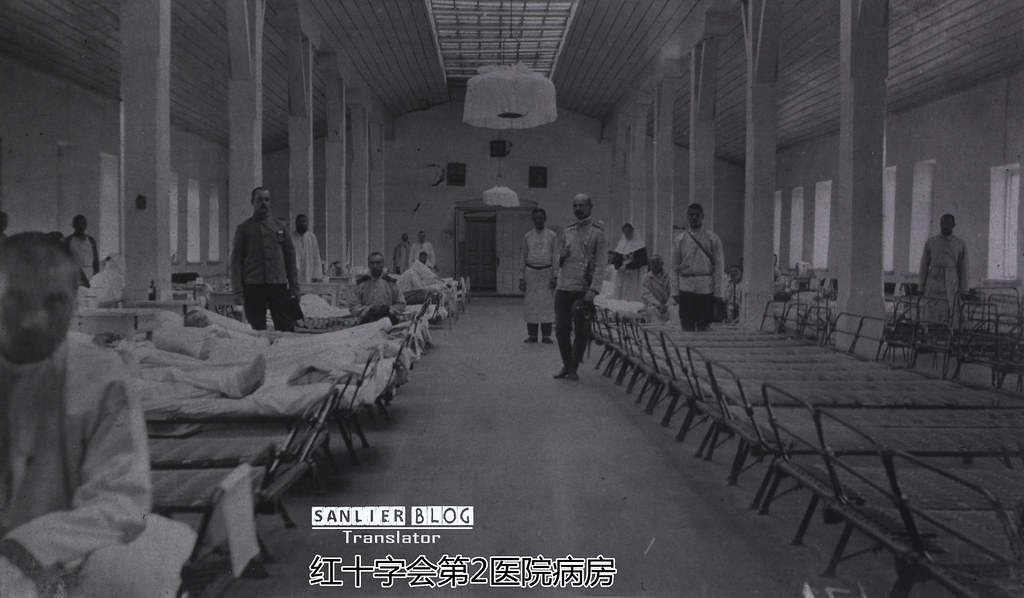 俄日战争俄军医务工作(哈尔滨)06