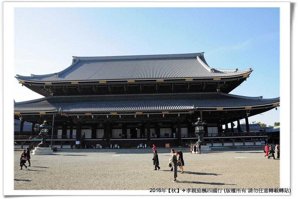 東本願寺-005
