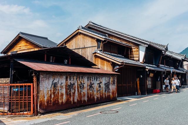 Gifu_06_35mm