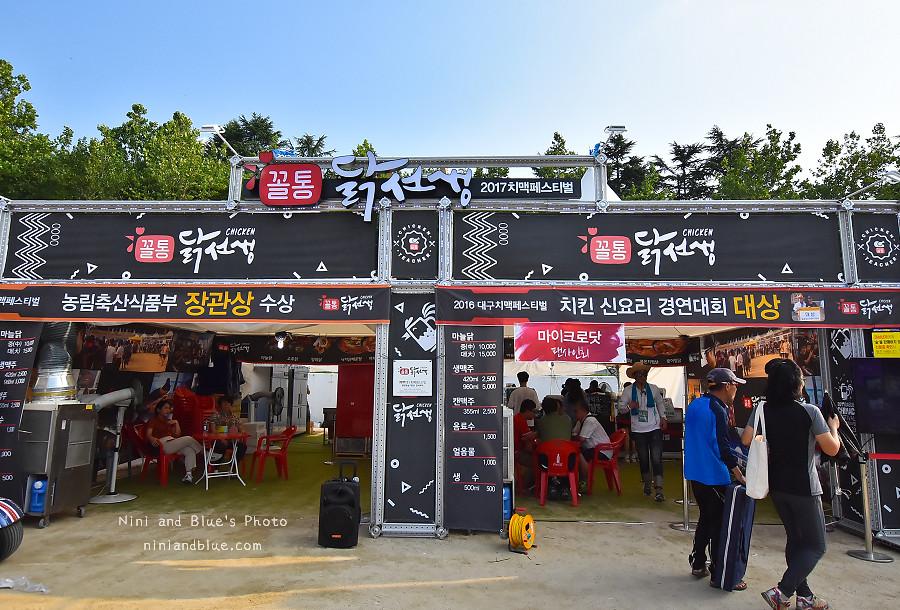 韓國大邱炸雞啤酒節旅遊景點17