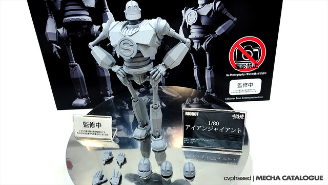 Wonder Festival Summer 2017 - RIOBOT 1/80 Iron Giant